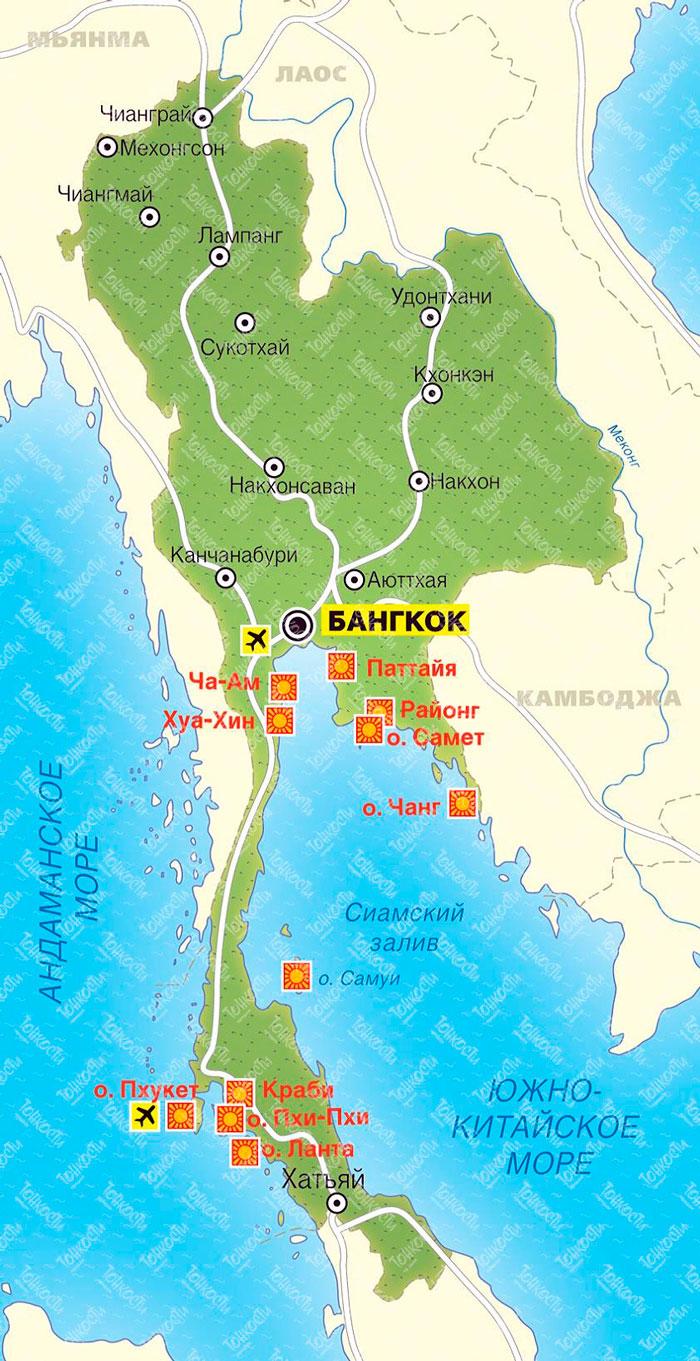 Курортные зоны Таиланда
