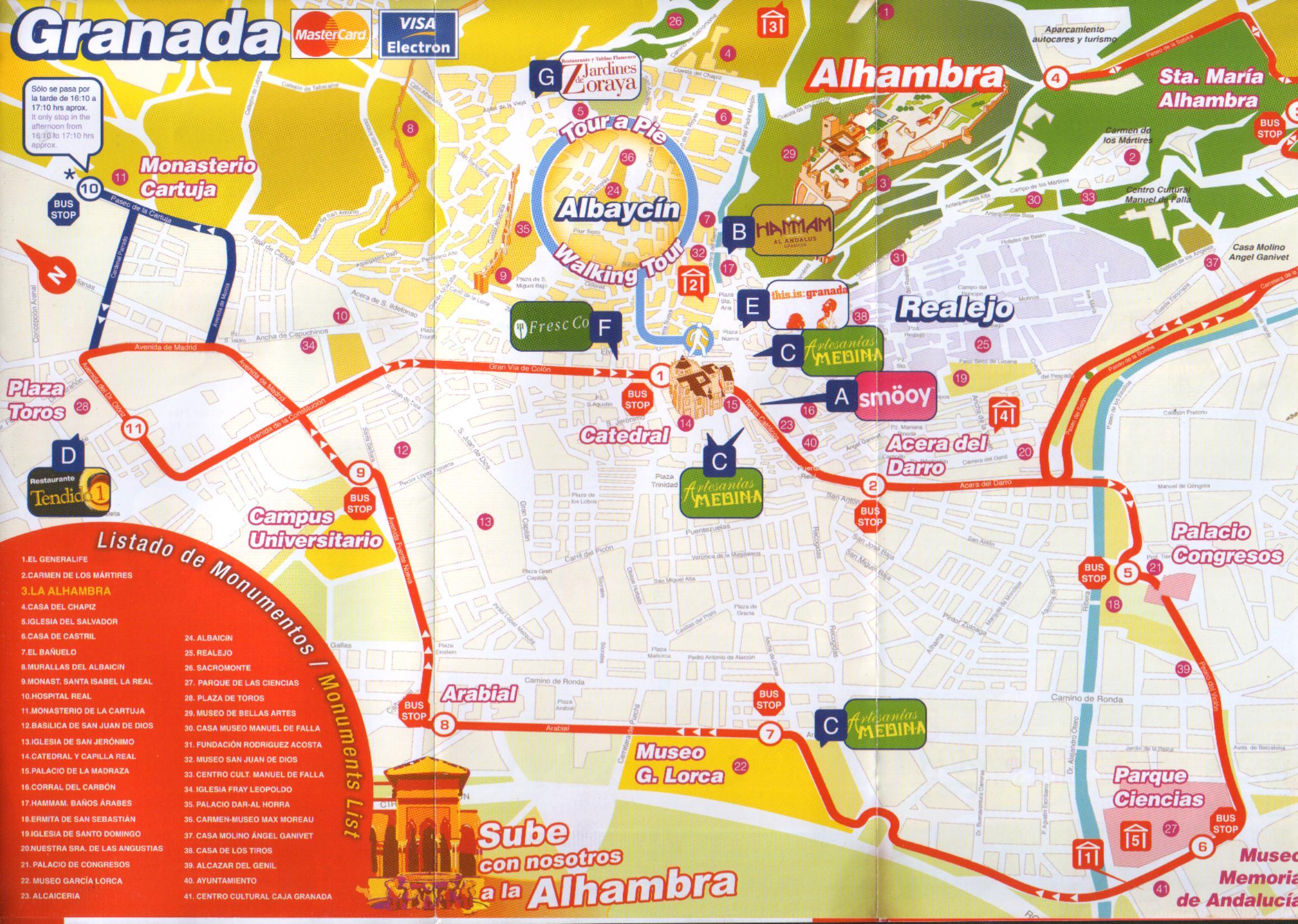 гранада испания на карте люди, которых
