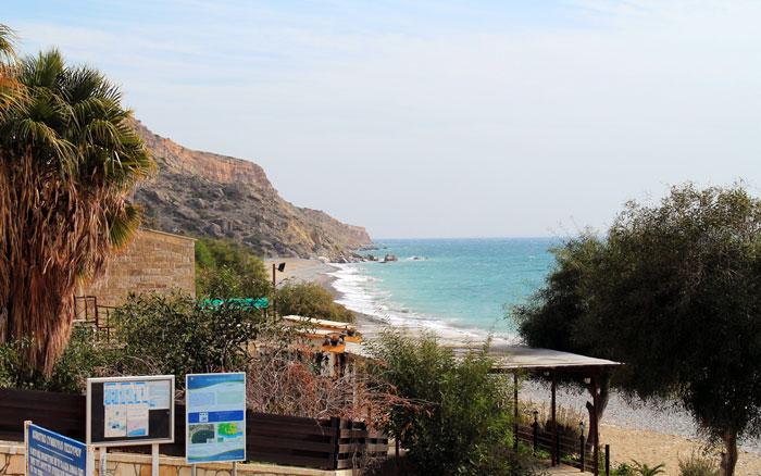 Пляж Писсури