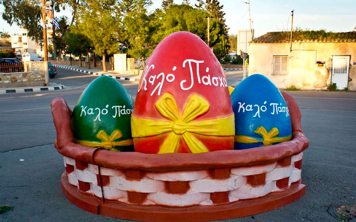 Праздники в апреле на Кипре