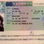 Виза на Кипр: правила оформления документов